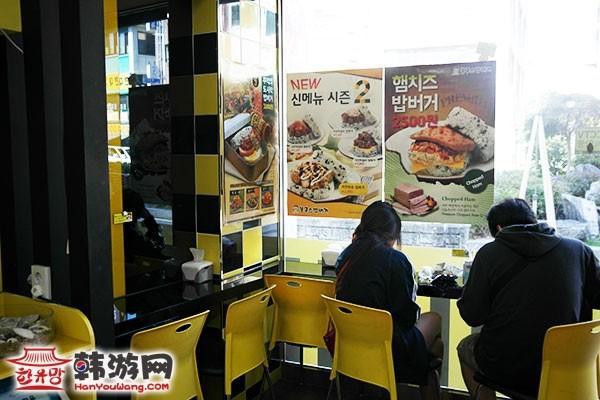 韩国首尔饭堡包12