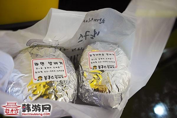 韩国首尔饭堡包13