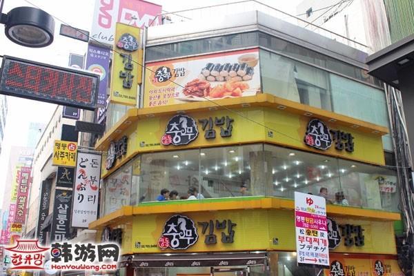 韩国忠武紫菜包饭7