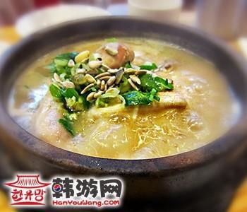 韩国土俗村参鸡汤
