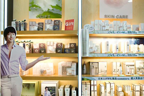 韩国化妆品Nature Republic明洞国际店5