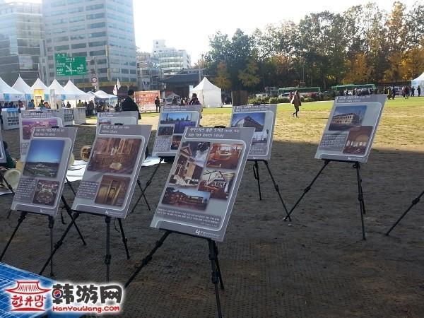 韩国首尔广场秋景图10