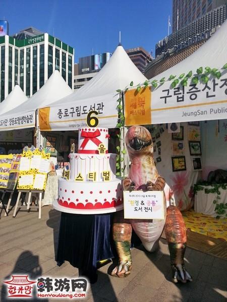 韩国首尔广场秋日图26