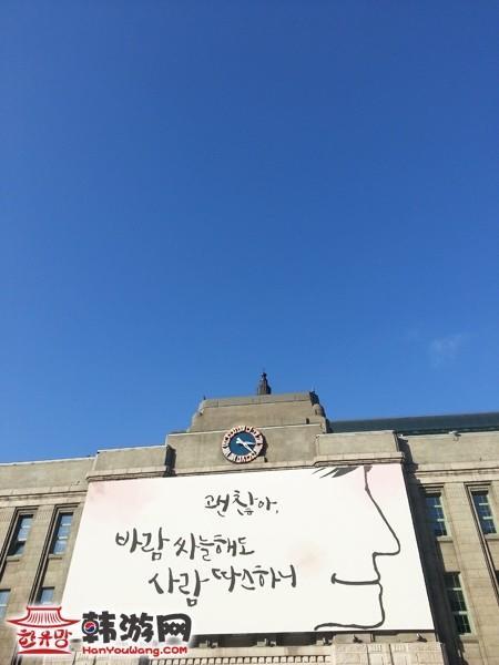 韩国首尔广场秋日图27