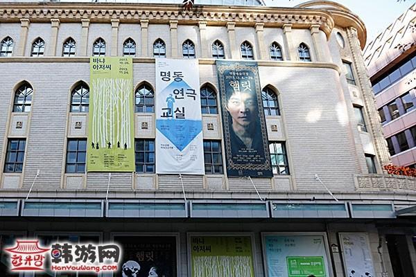 明洞艺术剧场7