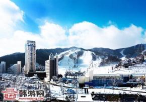 凤凰城度假村滑雪场