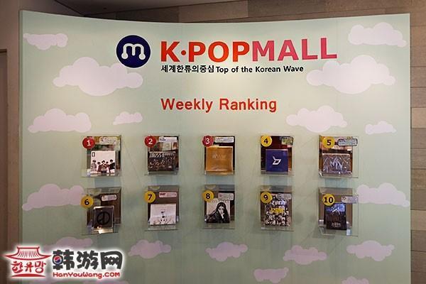 韩国明洞K-POP MALL3