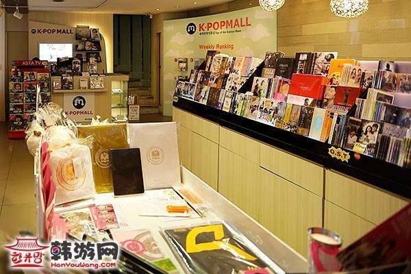韩国明洞K-POP MALL5
