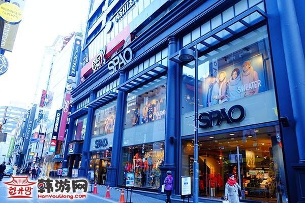 SM公司明星店Everysing11