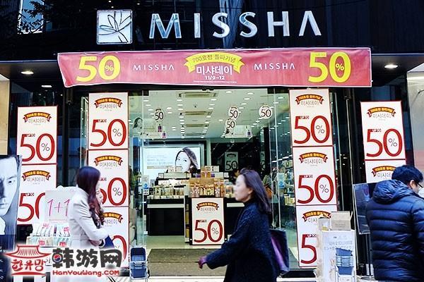 MISSHA谜尚明洞店_韩国购物_韩游网