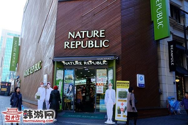 韩国化妆品Nature Republic明洞国际店1