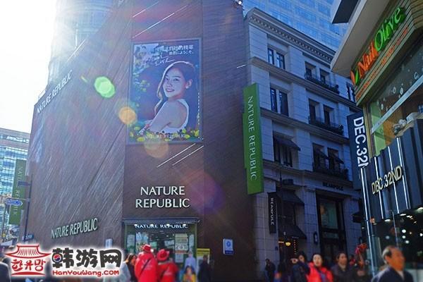 韩国化妆品Nature Republic明洞国际店9