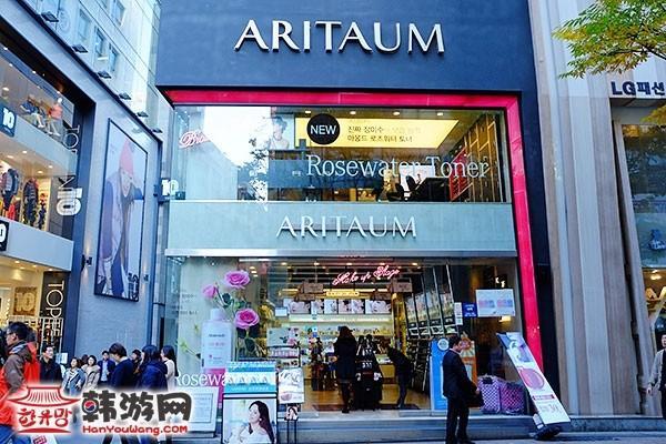 ARITAUM爱茉莉明洞店_韩国购物_韩游网