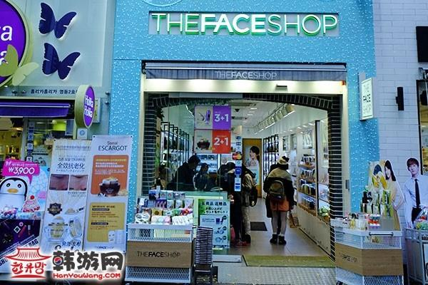 THE FACE SHOP菲诗小铺明洞店_韩国购物_韩游网