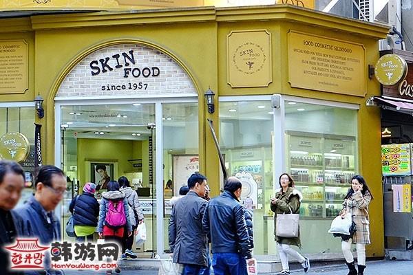 思亲肤SKINFOOD明洞店_韩国购物_韩游网