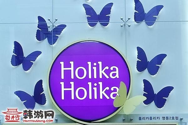 Holika Holika明洞店_韩国购物_韩游网