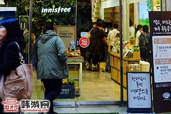韩国化妆品悦诗风吟innisfree明洞1号店