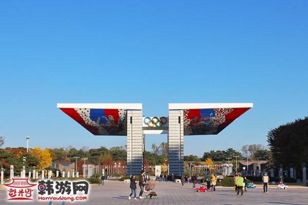 奥林匹克公园_韩国景点_韩游网