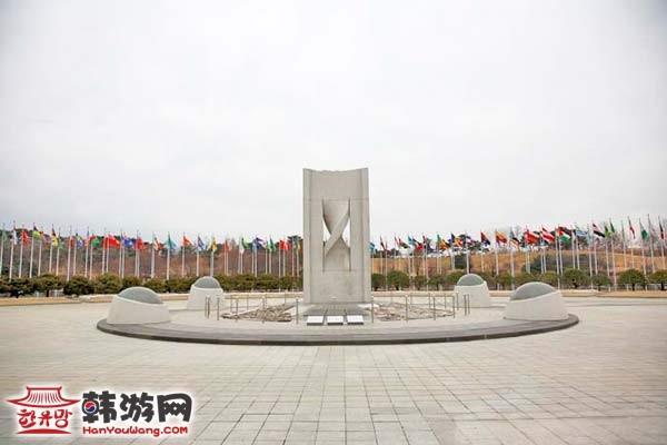 韩国奥林匹克公园