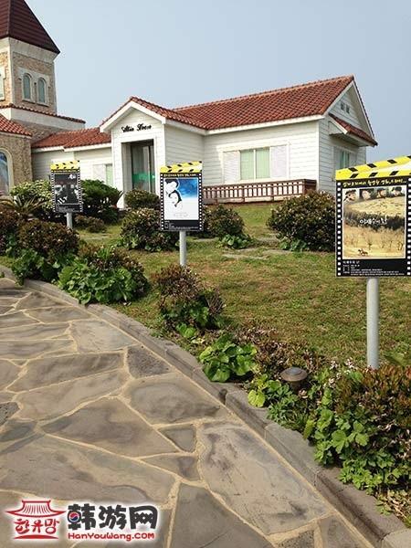 济州岛涉地岬、涉地可支