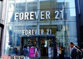 明洞forever21服装店