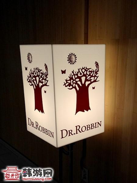明洞Dr.Robbin咖啡西餐厅_韩国美食_韩游网