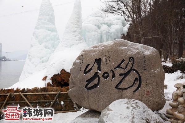 南怡岛《冬季恋歌》拍摄地_韩国景点_韩游网