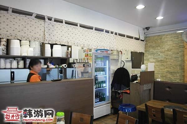 韩国幸福秋风岭土豆汤