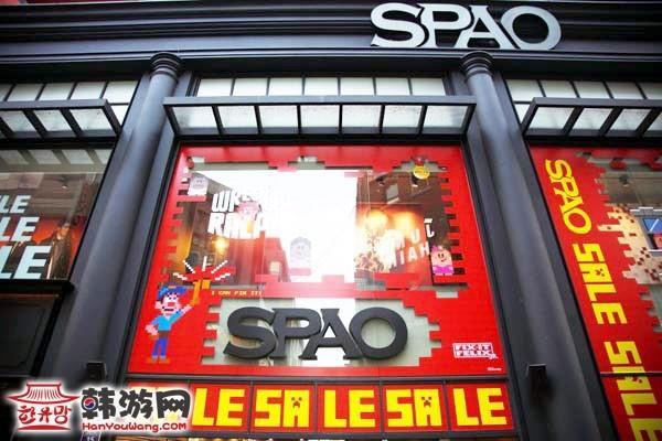 SPAO 服饰专卖明洞店_韩国购物_韩游网