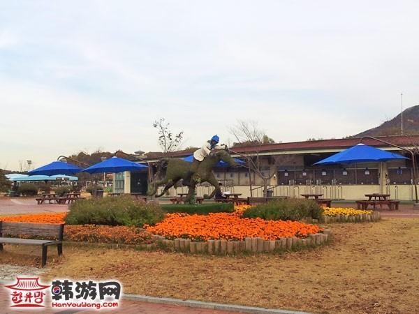 首尔赛马公园_韩国景点_韩游网