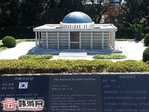 济州岛小人国主题乐园_韩国景点_韩游网