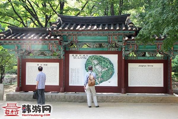 韩国首尔宗庙3