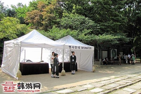 宗庙_韩国景点_韩游网