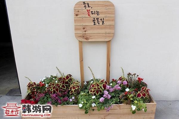 韩国北村韩屋