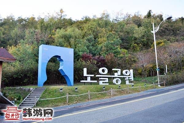 彩霞公园_韩国景点_韩游网