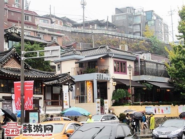 韩国三清洞