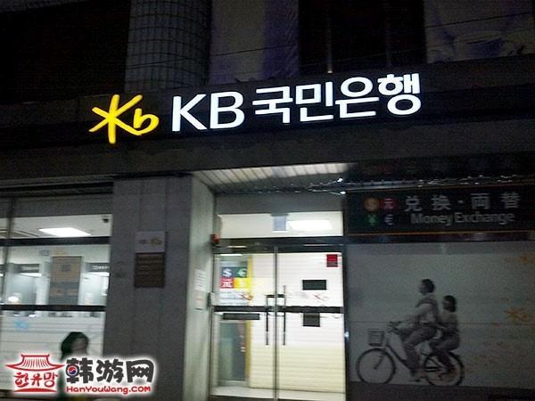 韩国外大ADD芝士饭