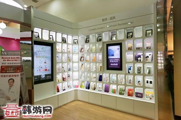 韩国江南旅游信息中心14