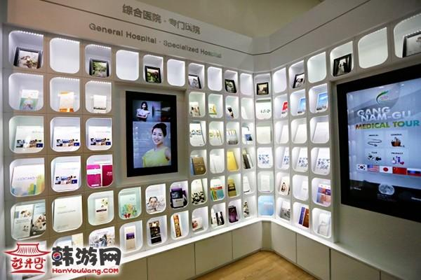 韩国江南旅游信息中心16