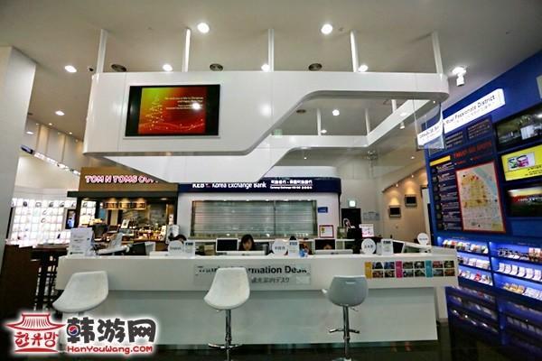韩国江南旅游信息中心11