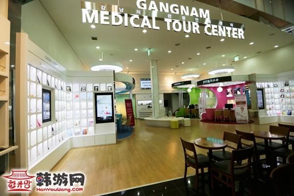 韩国江南旅游信息中心13