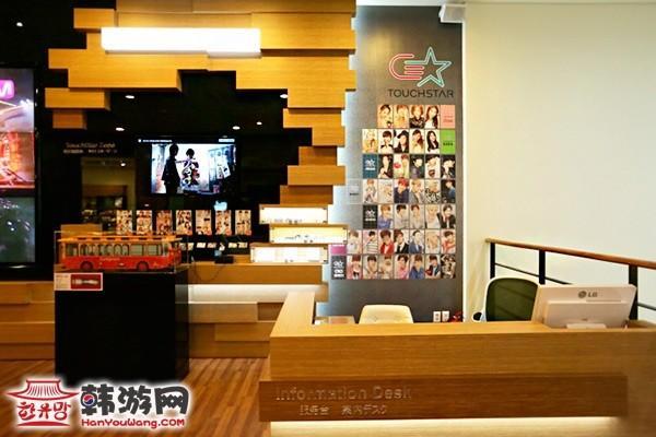 韩国江南旅游信息中心18