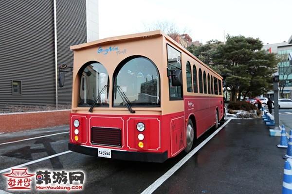 韩国江南旅游信息中心观光巴士