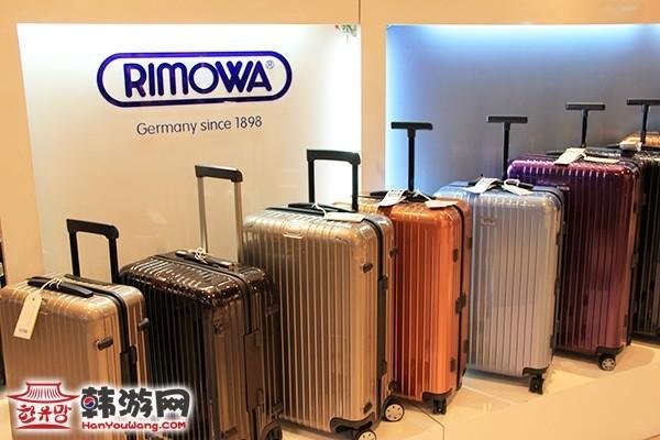 Rimowa箱包东大门doota专卖店_韩国购物_韩游网