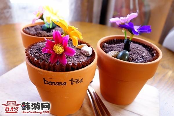 花盆蛋糕banana tree咖啡馆7