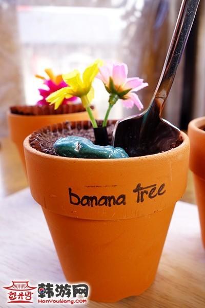 花盆蛋糕banana tree咖啡馆10