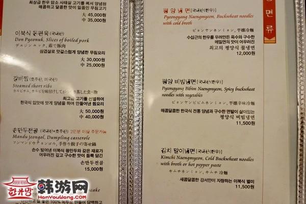新沙洞江西面屋_韩国美食_韩游网