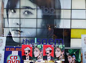 韩国明星店铺、明星周边店