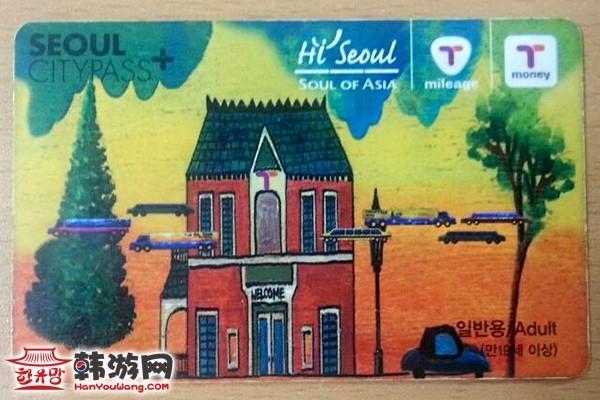 韩国T-money交通卡首尔游一卡通