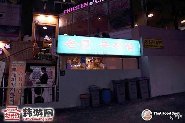 韩国江南手大的富人家美食店